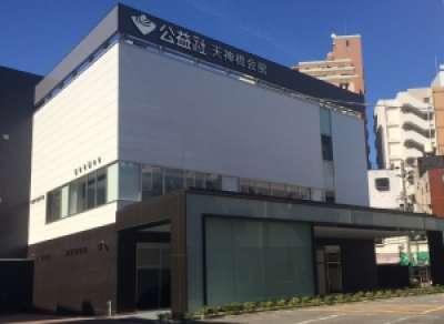鶴見事業所のアルバイト情報