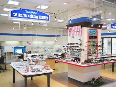 メガネの三城 メルクス田川店のアルバイト情報