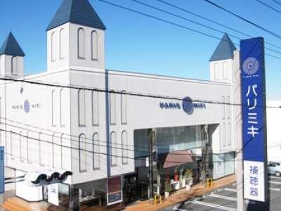 パリミキ 蓮田店のアルバイト情報