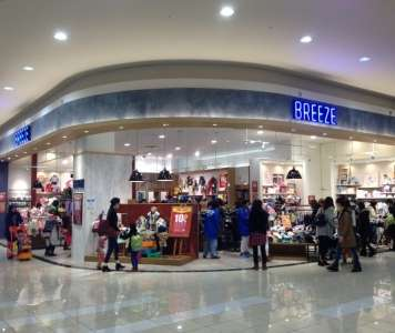 BREEZE イオンモール高岡店のアルバイト情報