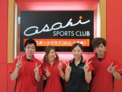 朝日スポーツクラブ BIG-S 宮崎店のアルバイト情報