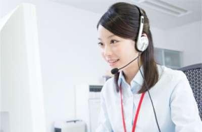 オリコ 福岡サービスセンターのアルバイト情報