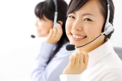 オリコ オリコカードセンターのアルバイト情報