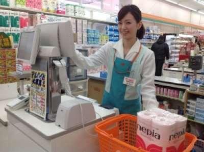 クスリのアオキ 新井店のアルバイト情報