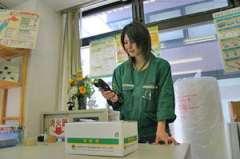 中津(大阪市営) 大阪中津◆時給1100円!勤務時間相談OK!宅急便受付☆のアルバイト
