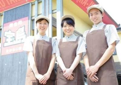 宝島 谷田部店のアルバイト情報