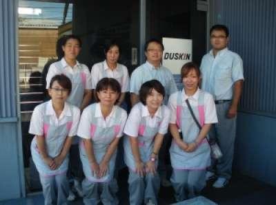 ダスキン寒川町支店のアルバイト情報