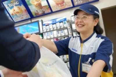 ミニストップ 水海道坂手町店のアルバイト情報