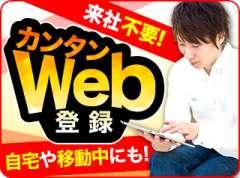 静岡市清水区<週払いOK>アルミ製品のバリ取りのアルバイト