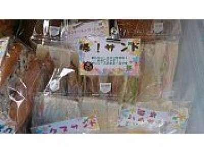 金の麦 福知山店 週3〜◎月給制!未経験歓迎*自家用車で手作りパンをお届け♪