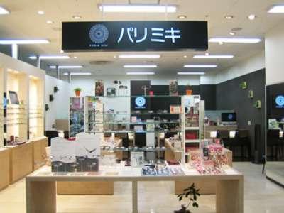 メガネの三城 鳴尾店のアルバイト情報