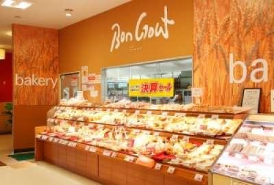 ユニバース三沢堀口店 ベーカリーのアルバイト情報
