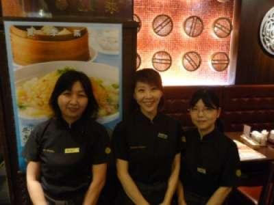 上海湯包小館 イオンモール常滑店のアルバイト情報