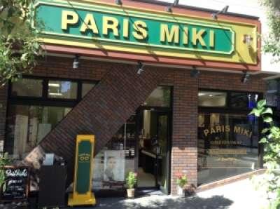 パリミキ 明大前店のアルバイト情報
