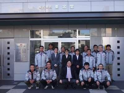 株式会社東北堂 大通支店のアルバイト情報