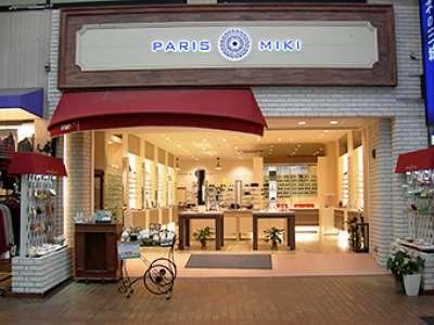 メガネの三城 神戸元町店のアルバイト情報