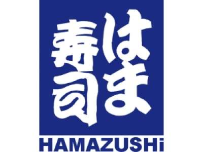 週2日〜OK♪土日祝時給UP!家事や学校との両立も◎はま寿司 はま寿司 三次店