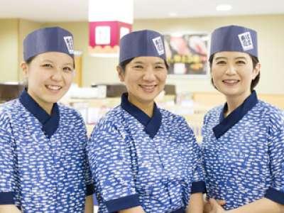はま寿司 北谷伊平店のアルバイト情報