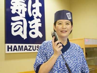 はま寿司 港区新川店のアルバイト情報