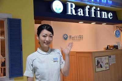 ラフィネ イオン釧路店のアルバイト情報