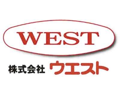 ウエスト 門司店のアルバイト情報