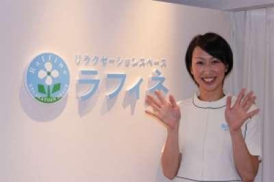 Newラフィネ東京交通会館のアルバイト情報
