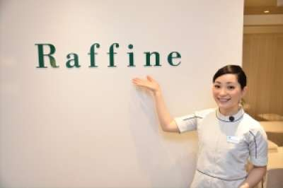 ラフィネ イオンモールナゴヤドーム前店のアルバイト情報