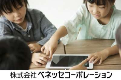 株式会社ベネッセコーポレーション(愛媛県西条市勤務)のアルバイト情報