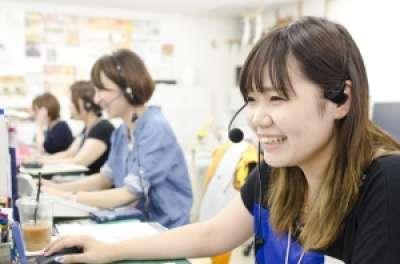 薩摩恵比寿堂 お客さまセンターのアルバイト情報