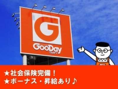 ホームセンター・グッデイ 中津大貞店のアルバイト情報