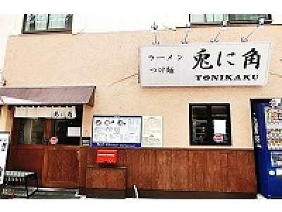 兎に角 松戸店のアルバイト情報