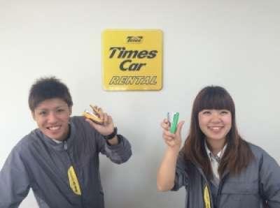 タイムズカーレンタル仙台卸町のアルバイト情報