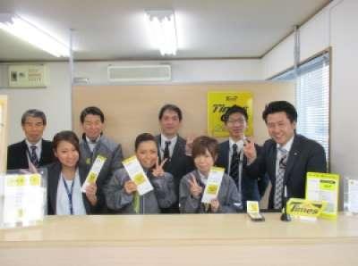 タイムズカーレンタル平塚店のアルバイト情報