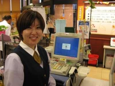 遠鉄ストア 大平台店のアルバイト情報