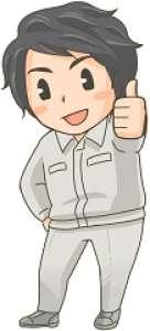 株式会社シーケル 日立オフィス 常陸太田市 4280414のアルバイト情報