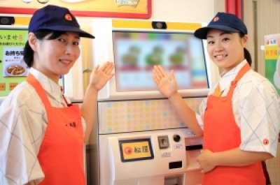 松屋フーズ 上飯田店のアルバイト情報