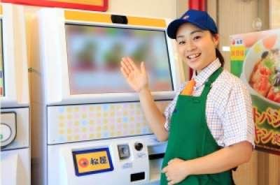 松屋フーズ 中野坂上店のアルバイト情報
