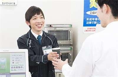 ファミリーマート 成田南羽鳥店のアルバイト情報