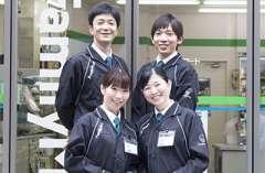 みらい平1日の始まりをファミリーマートで!新鮮な日々を送りましょう☆のアルバイト