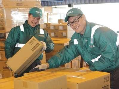 トールエクスプレスジャパン株式会社 近江八幡支店のアルバイト情報