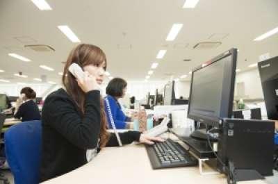 佐川急便株式会社 渋谷営業所 T229のアルバイト情報