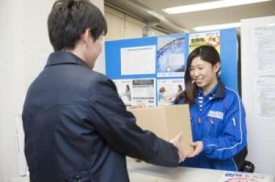 佐川急便株式会社 三鷹営業所 T180550のアルバイト情報