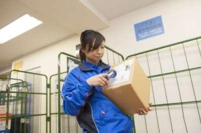 佐川急便株式会社 文京区内のサービスセンター(千駄木、本郷、他) T120 のアルバイト情報