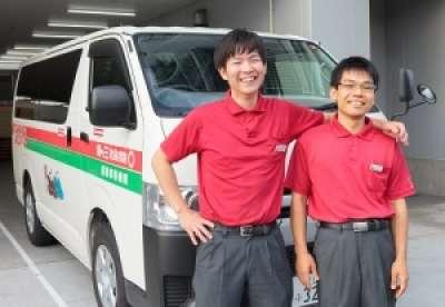 お弁当の嵯峨野 第二工場のアルバイト情報