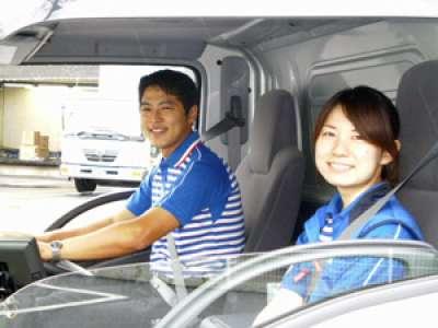 佐川急便株式会社 三多摩営業所 T209のアルバイト情報