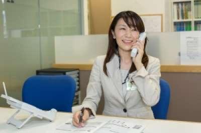 栄光ゼミナール 飯能校 のアルバイト情報