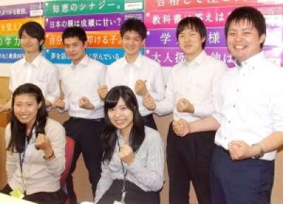 栄光ゼミナール高等部 navio栃木駅前校のアルバイト情報