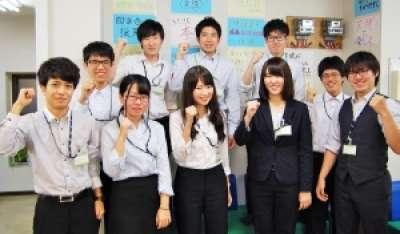 栄光ゼミナール 豊田校のアルバイト情報