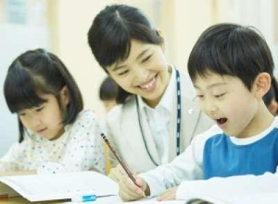 栄光ゼミナールの個別指導専門塾 ビザビ国立校のアルバイト情報