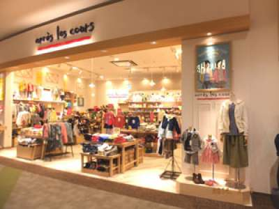 apres les cours イオンモール幕張新都心店のアルバイト情報